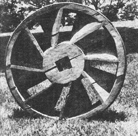 tub wheel - from foxfire 2