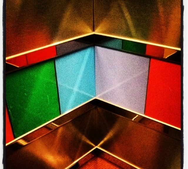 Overly-cheerful elevator detail