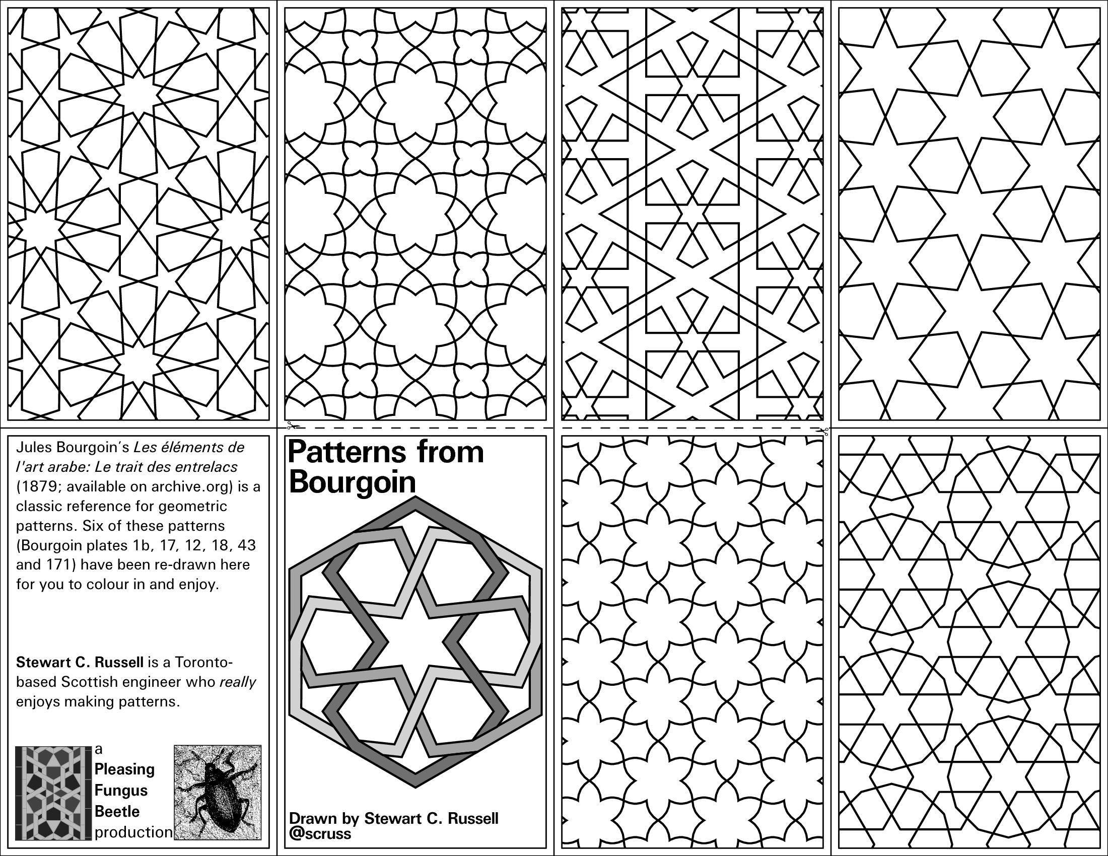 A Mini Zine Of Geometric Patterns Coloringbook 171 Adafruit
